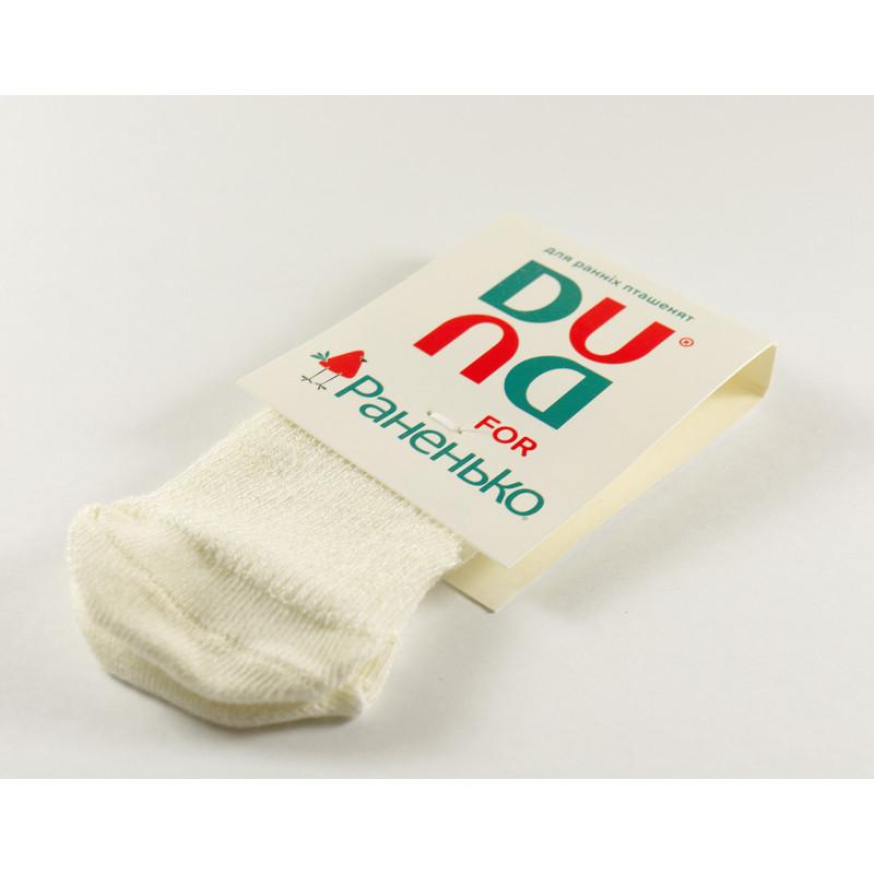 Шкарпетки для недоношених діток