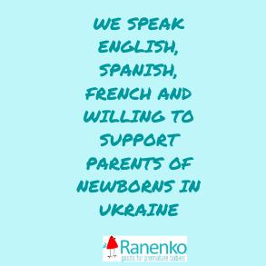 Мы говорим на английском, испанском, французском языках