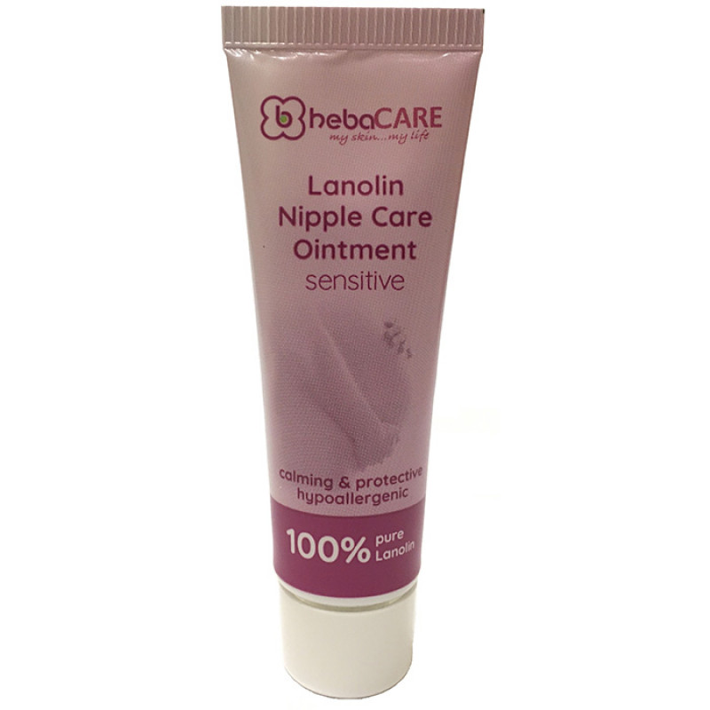 hebaCARE Lanolin Nipple Care Ointment sensitive