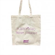 """Eco bag """""""