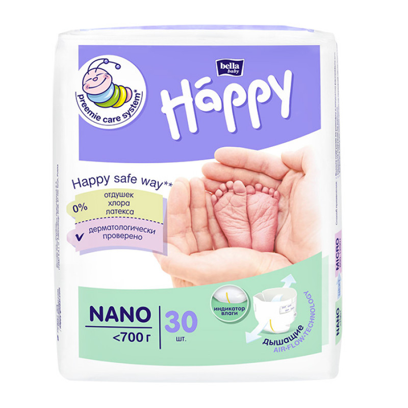 Підгузки Bella Happy NANO до 700 гр