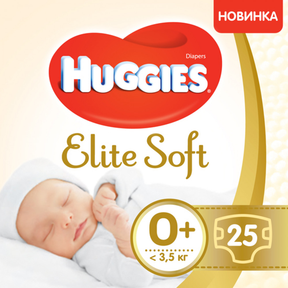 Підгузки Huggies Elite Soft 0+ (до 3.5 кг), 25 шт