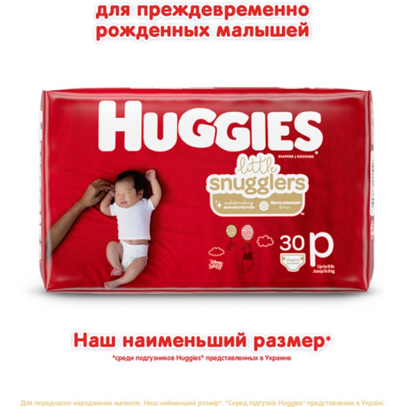 Подгузники Huggies Little Snugglers 0 (до 3 кг)