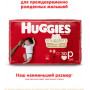 Diapers Huggies Little Snugglers 0 (up to 3 kg)
